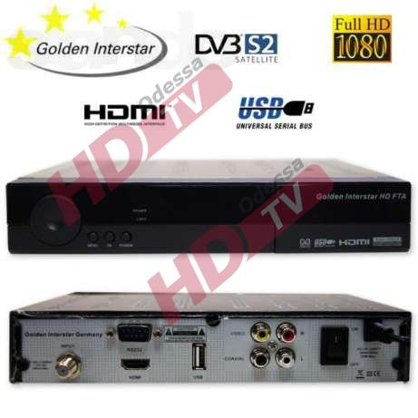 golden interstar hd fta software